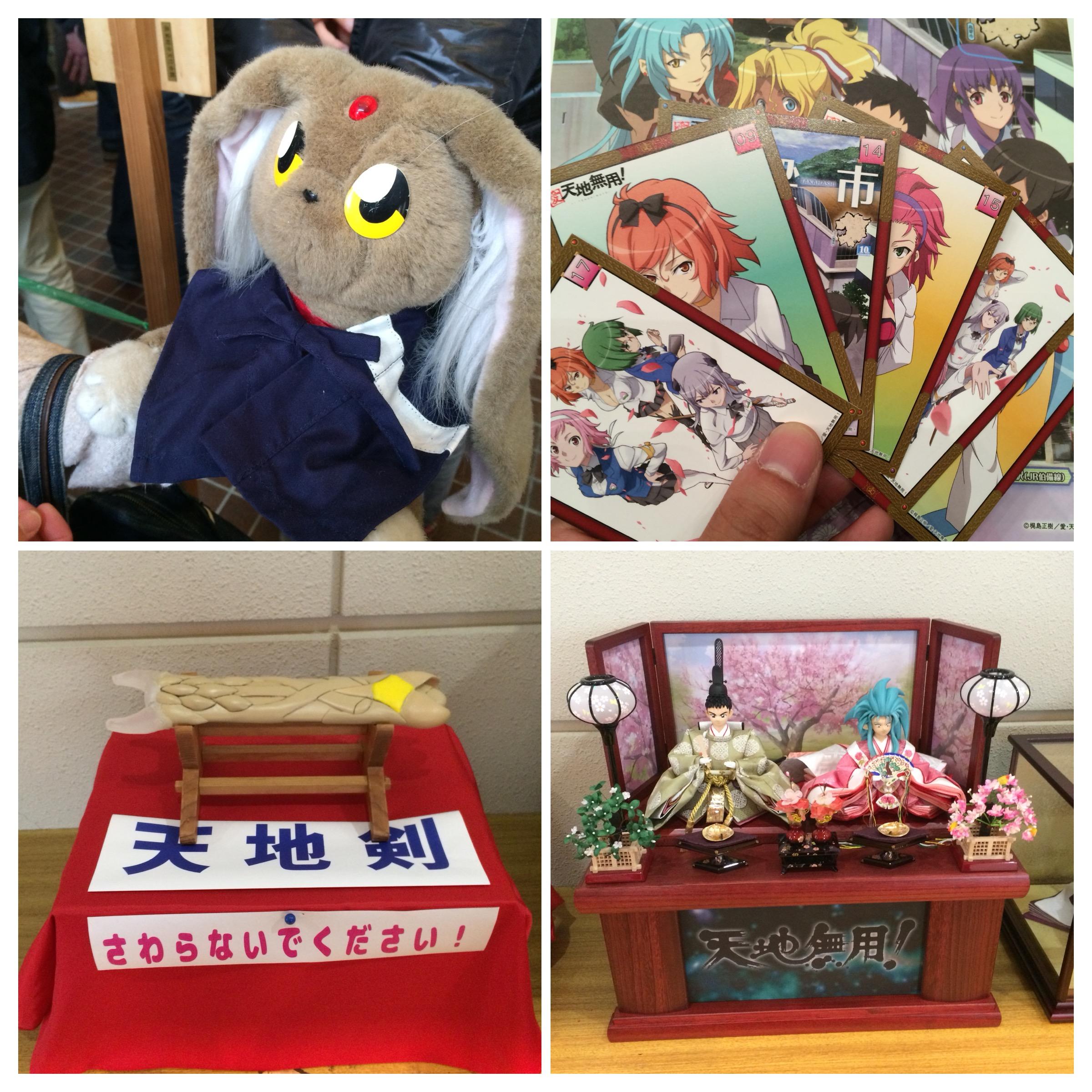高梁アニメ祭ロビー1