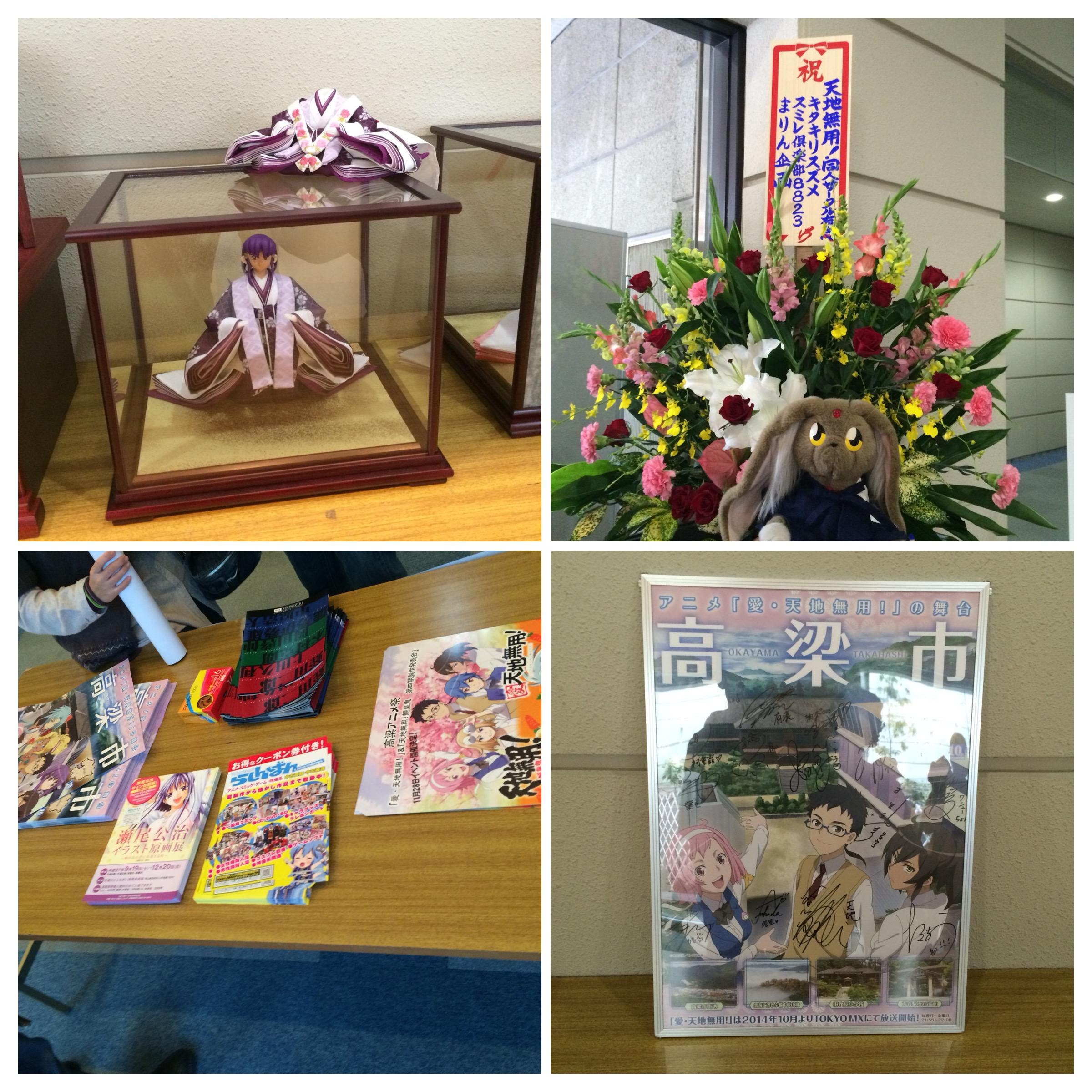 高梁アニメ祭ロビー2