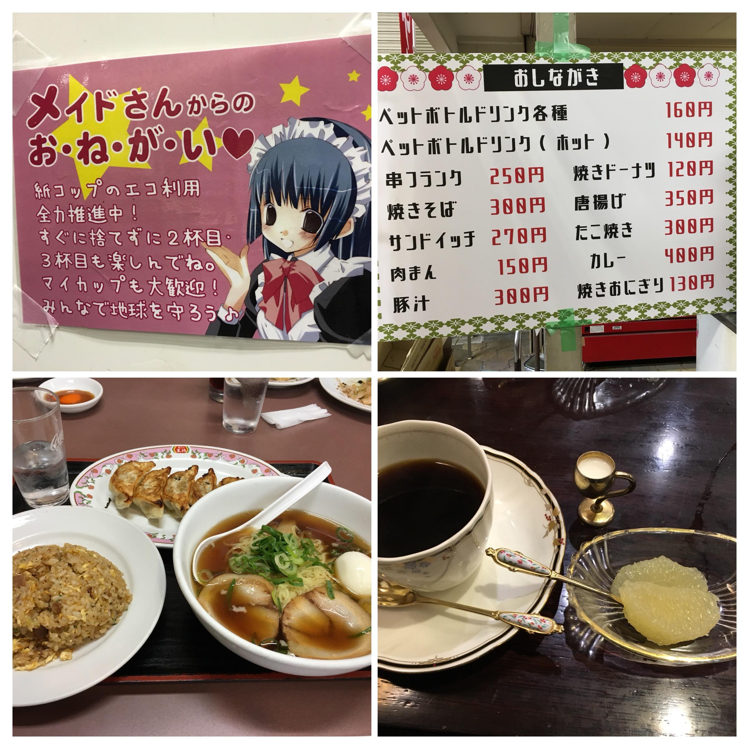 こみトレ29食べ物の写真