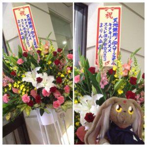 高梁アニメ祭フラスタ