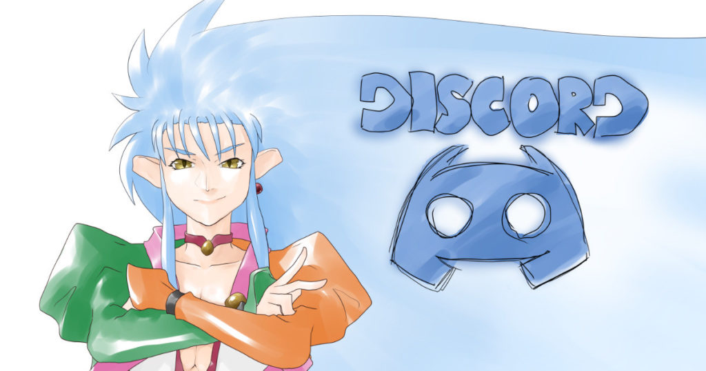 天地無用!Discord日本コミュニティ