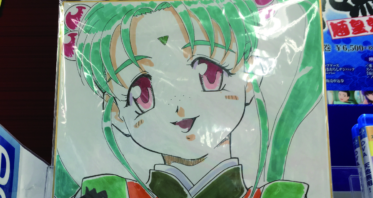 sasami-shikishi-eyecatch